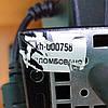 Гарантійні наклейки 14х23мм (стікери, саморазрушающиеся, захисні наклейки шкаралупа), фото 3
