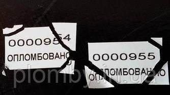 Гарантійні наклейки 14х23мм (стікери, саморазрушающиеся, захисні наклейки шкаралупа)
