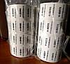 Гарантійні наклейки 14х23мм (стікери, саморазрушающиеся, захисні наклейки шкаралупа), фото 5