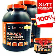 Купити для росту м'язів і набору маси Чоловікам і Дівчатам 100% натуральний склад Gainer