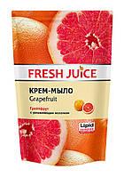 Крем-мыло с увлажняющим молочком Fresh Juice Grapefruit (грейпфрут) дой-пак - 460 мл.