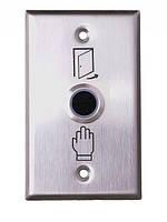 Кнопка выхода SL-62 бесконтактная