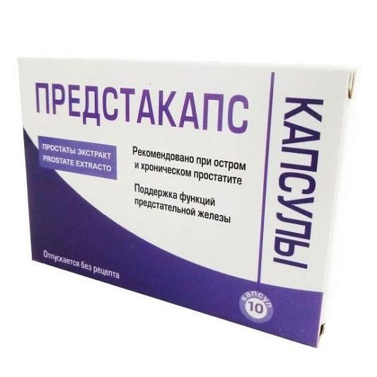 Капсулы Предстакапс от простатита 10 шт