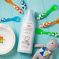 Эко средство для мытья посуды и детских принадлежностей с экстрактом календулы без фосфатов