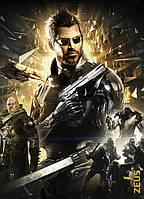 Фотообои для геймерской комнаты, Deus Ex, 184x254