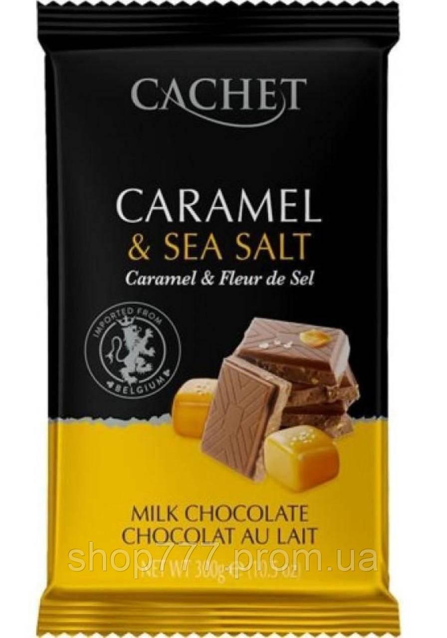Шоколад Cachet молочний з карамеллю і морською сіллю 300 г