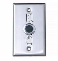Кнопка выхода SL-65 бесконтактная