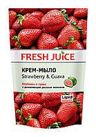 Крем-мыло Fresh Juice Strawberry & Guava дой-пак - 460 мл.