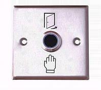 Кнопка выхода SL-85 бесконтактная