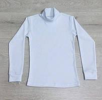 Гольфик білий на ріст:116-122,122-128,134-140,140-146 см