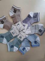 Носки для хлопчиків