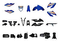 Полный комплект пластика GEON Terra-X-Road 250 цвет синий