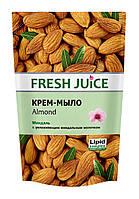 Крем-мыло с увлажняющим молочком Fresh Juice Almond дой-пак - 460 мл.