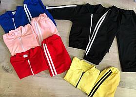 Спортивні костюми на ріст:116-122,122-128,128-134,134-140 см літні укорочені