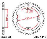 Звезда задняя стальная  JT JTR1415.38 JT Sprockets, фото 2