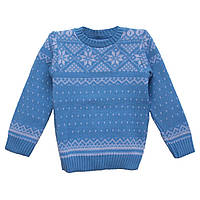"""Детская теплая кофта голубого цвета с орнаментом """"Снежинка"""""""