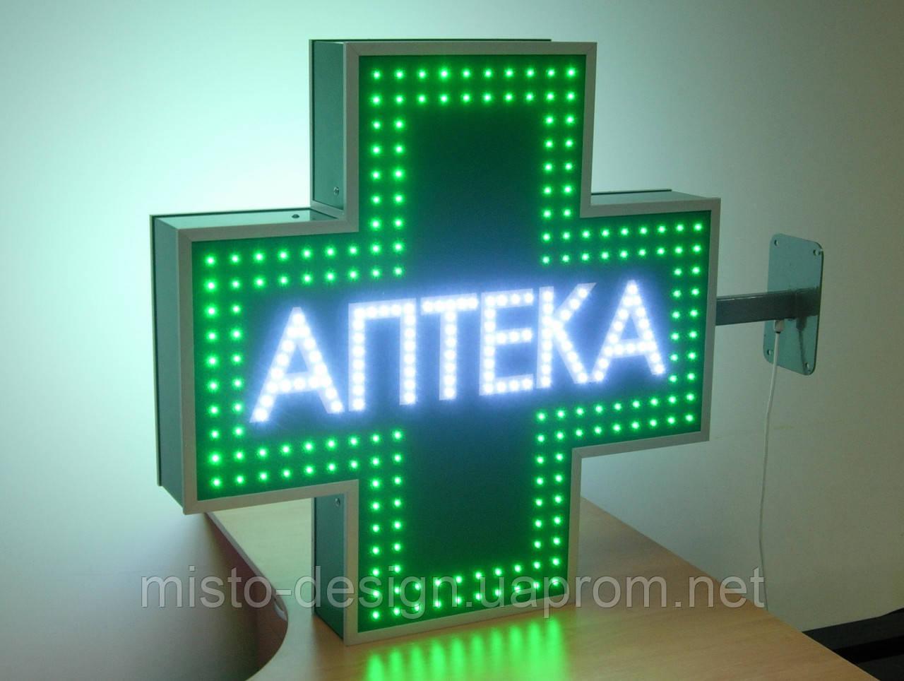 Светодиодный аптечный крест 750х750 мм