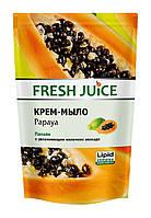 Крем-мыло с увлажняющим молочком Fresh Juice Papaya (папайя) дой-пак - 460 мл.