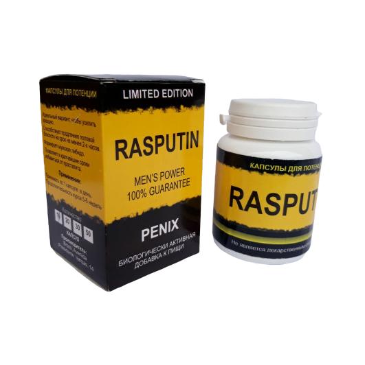 Капсулы для потенции RASPUTIN (Распутин) 10 шт