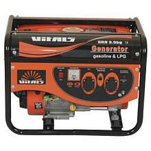 Генератор газ/бензин Vitals ERS 2.0 bg