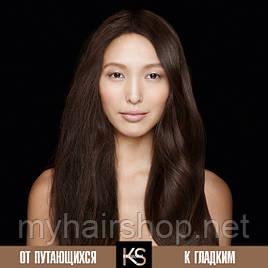 Благодаря двухкомпонентной системе Kerasilk Keratin Treatment стилист сможет учитывать текстуру и состояние волос клиента и его пожелания относительно формы и степени гладкости волос. Теперь даже поврежденные и пушащиеся волосы станут мягкими и гладк