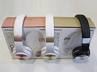 Оригинал! Качественные белые беспроводные блютуз наушники Elite Edition BT 1601