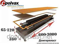 Внутрипольные конвектора KVМ 380х3000x90(120) POLVAX. Полвакс. Конвектор с принудительной конвекцией.
