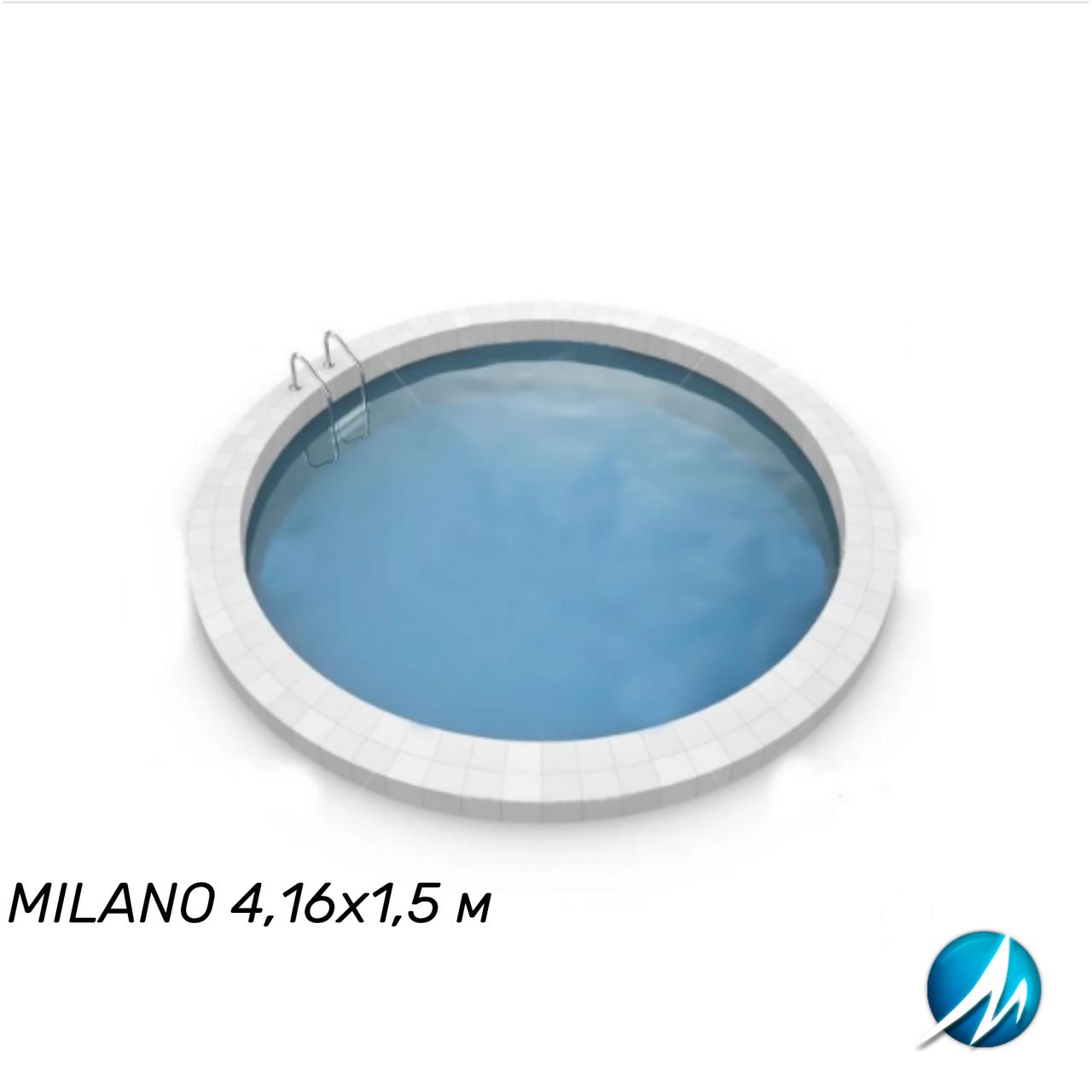 Сборный круглый бассейн MILANO 4,16х1,5 м, пленка 0,6 мм