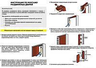 Двери раздвижные межкомнатные 803 бук глухие гармошка 810х2030х6 мм, фото 6