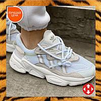 🔥 Кроссовки мужские Adidas Ozweego адидас озвиго белые светлые повседневные спортивные легкие