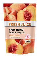 Крем-мыло с глицерином Fresh Juice Peach (персик) дой-пак - 460 мл.