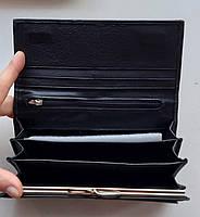 Женский кожаный кошелек Balisa PY-A134 черный Женские кожаные кошельки БАЛИСА оптом Одесса 7 км, фото 2