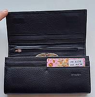 Женский кожаный кошелек Balisa PY-A134 черный Женские кожаные кошельки БАЛИСА оптом Одесса 7 км, фото 3