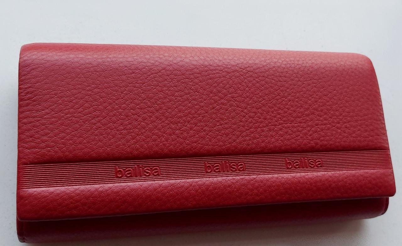 Женский кожаный кошелек Balisa PY-A117 красный Женские кожаные кошельки БАЛИСА оптом Одесса 7 км