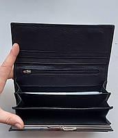 Женский кожаный кошелек Balisa PY-A117 черный Женские кожаные кошельки БАЛИСА оптом Одесса 7 км, фото 2
