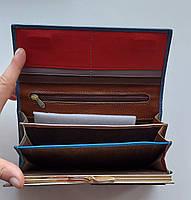 Женский кожаный кошелек Balisa PY-A118 голубой Женские кожаные кошельки БАЛИСА оптом Одесса 7 км, фото 3