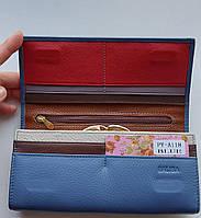 Женский кожаный кошелек Balisa PY-A118 голубой Женские кожаные кошельки БАЛИСА оптом Одесса 7 км, фото 2