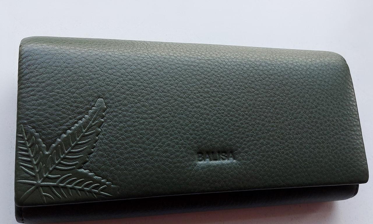 Женский кожаный кошелек Balisa PY-A118 зеленый Женские кожаные кошельки БАЛИСА оптом Одесса 7 км
