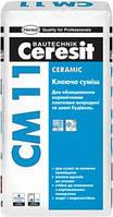 СМ-11 Клей для плитки Ceramic Ceresit (25 кг)