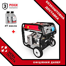 Бензиновий електрогенератор Vulkan SC6000E-II 5,5 кВт (34171) + масло 4Т 2шт.