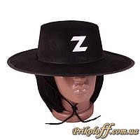 """Шляпа с полями """"Зорро"""", фетр Zorro"""