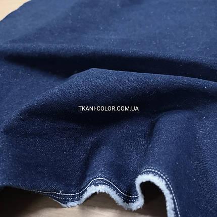 Купить плотную джинсовую ткань в интернет магазине в розницу вышивка ланарте купить
