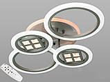 Світлодіодна LED люстра з діммером і підсвічуванням 90W, фото 2