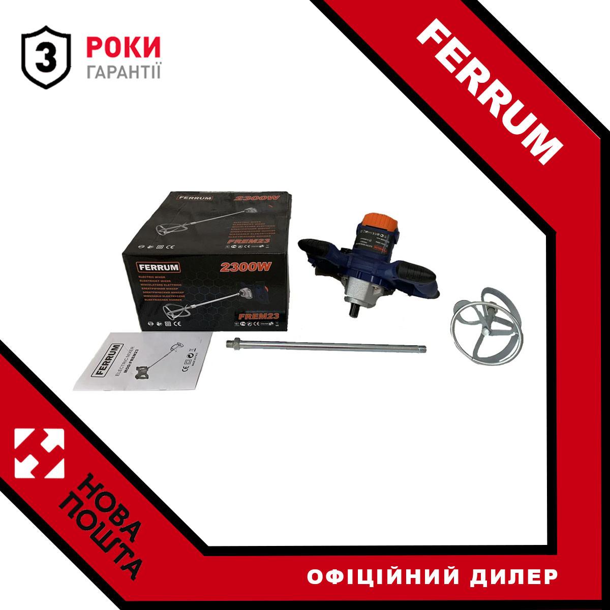 Міксер будівельний FERRUM FREM23 : 2300 Вт | Польща