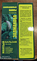 Бальзам д/ванн Желтый на основе живичного скипидара и растений Скипидарные ванны Залманова - 250мл Медикомед