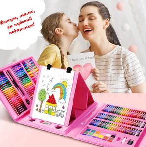Набір для дитячої творчості у валізі з 208 пр Рожевий | Набір для малювання Валізку юного художника