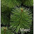 Натуральная искусственная новогодняя Сосна 120см Микс 1.2м Сосна Мікс, фото 2