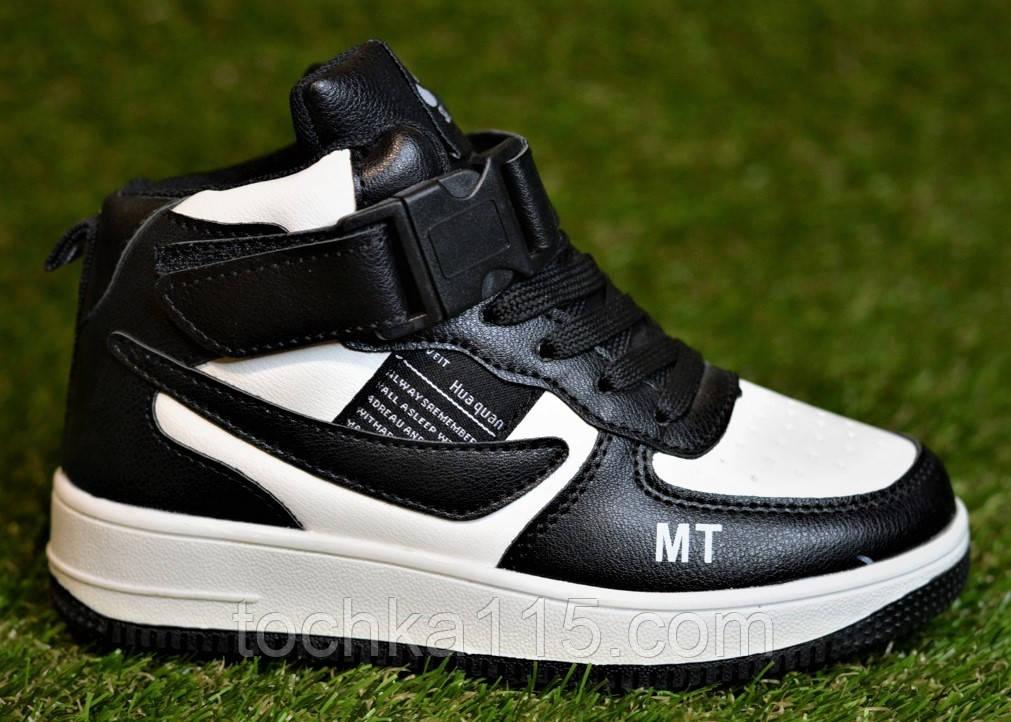 Кроссовки детские высокие хайтопы Nike white black найк белые черный р31-36, копия