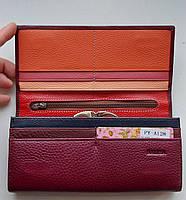 Женский кожаный кошелек Balisa PY-A128 бордовый Женские кожаные кошельки БАЛИСА оптом Одесса 7 км, фото 2