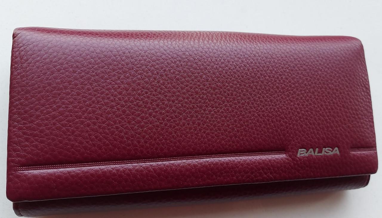 Женский кожаный кошелек Balisa PY-A128 бордовый Женские кожаные кошельки БАЛИСА оптом Одесса 7 км